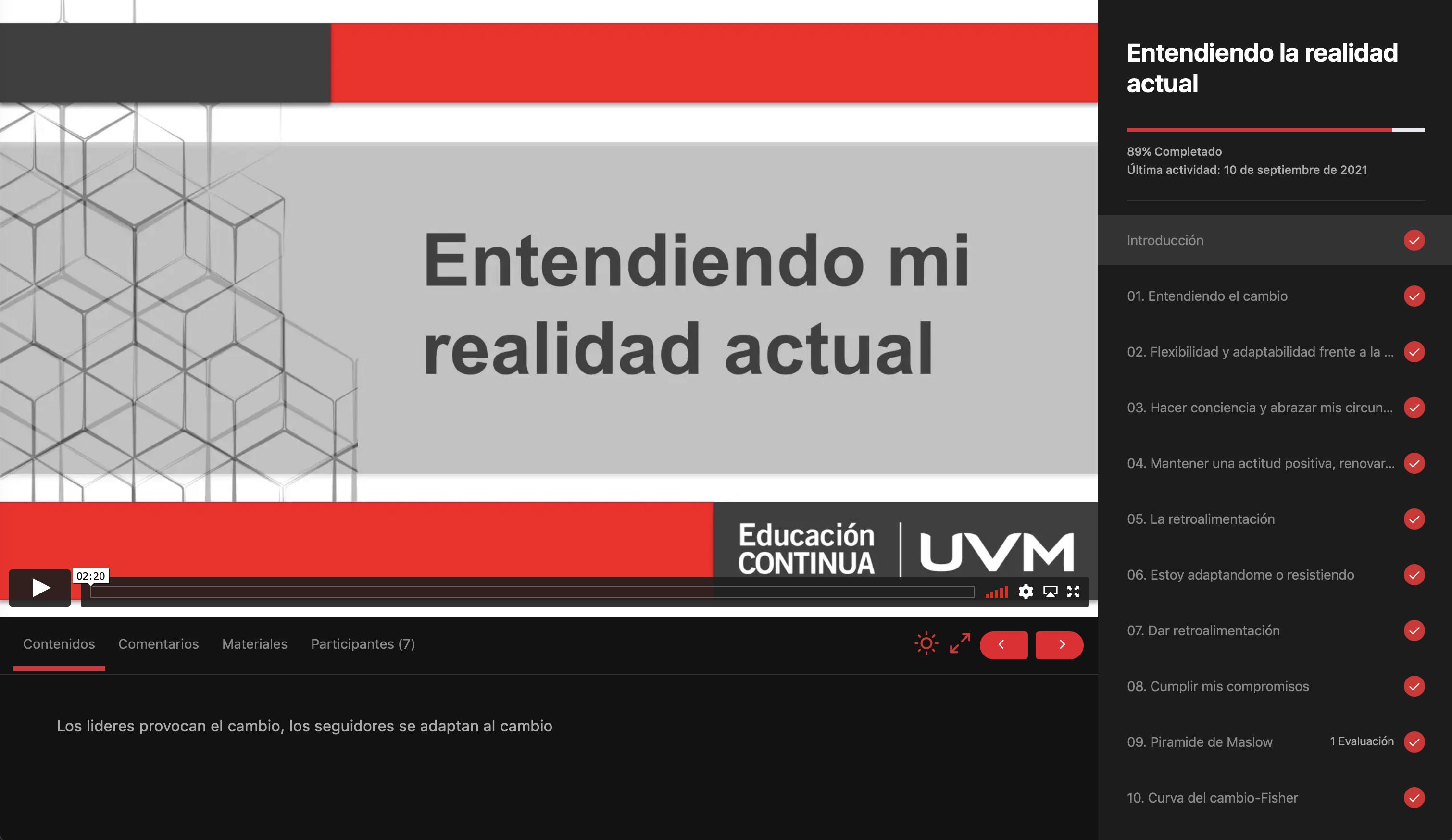 UVM LMS